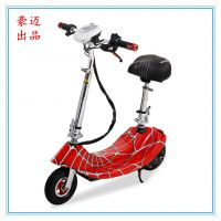 厂家直销 新款女士便捷迷你电动自行车 两轮折叠电动车 豪迈出品