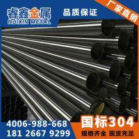 佛山厂家生产304薄壁不锈钢管 光亮面不锈钢装饰管 拉丝五金制品管
