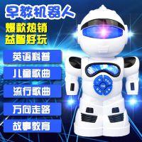 儿童早教机器人益智故事学习机玩具智能对话男女孩生日礼物幼儿园