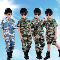 男女学生军训迷彩服儿童表演服夏令营迷彩服长短袖套装野营特训服