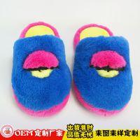 新款宝宝毛绒拖鞋 短毛绒大眼儿童棉拖鞋 创意促销礼品 厂家定制