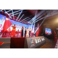 上海发布会策划、发布会现场布置
