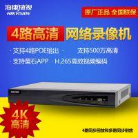 海康威视POE录像机 4路硬盘网络主机数字高清监控DS-7804NB-K1/4P
