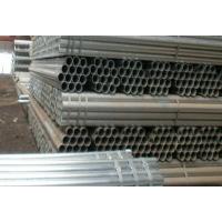 dn32刷漆镀锌管单价_1.2寸加厚镀锌钢管加工_制造工艺