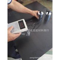 手机测试架专用防静电PEEK板 防静电指数6-9次方PEEK板 聚醚醚酮