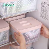 FaSoLa双层带盖沥水篮保鲜盒家用冰箱食物收纳盒厨房塑料洗菜篮