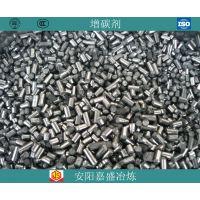 嘉盛冶炼供应石墨增碳剂 炼钢铸造材料