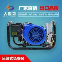 重庆大漠森电动三轮车增程器5000w48V/60V/72V汽油发电机厂家直销