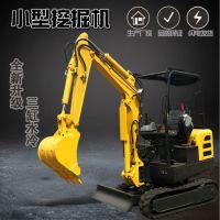 低价出售鼎诺DN220履带式液压挖掘机勾机挖土机 济宁挖掘机