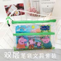 儿童笔袋 双层文具套装 小猪文具幼儿园礼物笔袋文具套装学生奖品