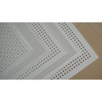 厂家专业生产不锈钢冲孔网销售中心