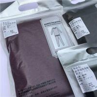 现货批发出口日本的外贸原单袜子 日本发热纤维外贸自发热保暖裤毛圈保暖裤批发