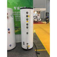 缓冲水箱 200L水地源热泵采暖保温水箱