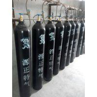 厂家直供安阳市高纯氮气价格 濮阳市哪里有高纯氮气 许昌市高纯氮气厂家