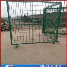 新型护栏网 铁丝网喷漆 深圳湾铁丝网