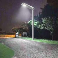 【厂家直销】壁装太阳能路灯雷摩太阳能路灯太阳能感应庭院灯