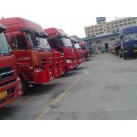 深圳到漳州平板大货车17米超长货车