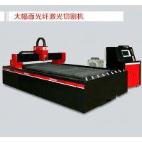 供应广东中山灯鉓行业大汉1500W数控光纤激光切割机
