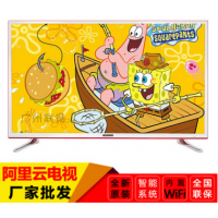 49寸LED阿里云智能网络高清液晶电视显示器酒店KTV工程彩电厂出口