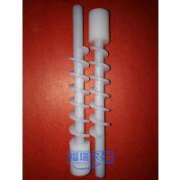 按图订制 尼龙搅料螺旋 尼龙螺旋分料器 福瑞尔耐磨系列供应定做