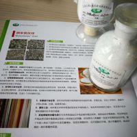 抗菌材料--纳米氧化锌--上海汇精出品