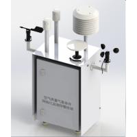 新地标环保在线厂界挥发性有机化合物VOCs监测仪XDB-VOCs01