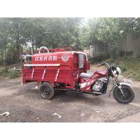安徽滁州小型环保摩托三轮洒水车