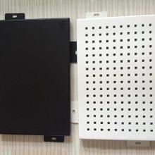 铝单板报价-青海铝单板-安徽盛墙厂家