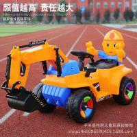全电动儿童挖掘机可坐可骑全自动挖土机小孩钩机玩具工程车电动车