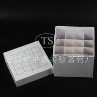 50ml 16格 纸制盒 离心管纸盒 冻存管盒 优质冷冻纸盒