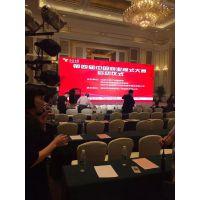 桂林LED屏幕出租,桂林LED显示屏租赁,桂林会议LED屏幕租赁,桂林户外LED屏出租
