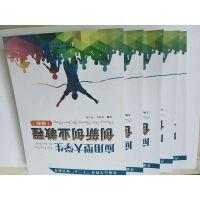 定制密云市说明书印刷厂家电话 北京彩页印刷胶印定制