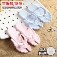 旅行拖鞋便携折叠人字拖情侣夏天海边沙滩鞋男女旅游休闲户外凉鞋