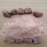 供应火山岩粉 200目火山石粉批发 滤料火山石