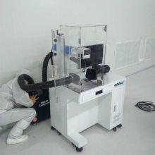 成都/雅安不锈钢、铝合金制品激光打码机,雅安进口IPG20瓦激光打标机销售
