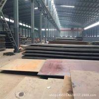 厂家直销邯钢Q390D高强板工程机械Q390高强板