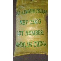 重庆优质聚合氯化铝厂家 重庆轩扬化工欢迎咨询价格