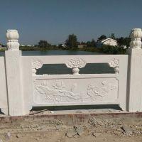 石雕汉白玉栏杆 大理石护栏 中式花草别墅区石栏板 园林石雕围栏