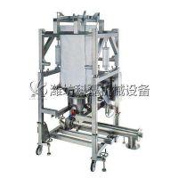 科磊专业生产吨袋拆包机大袋拆包机