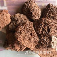 供应天然火山石 人工湿地 滤料 园艺火山石各种规格