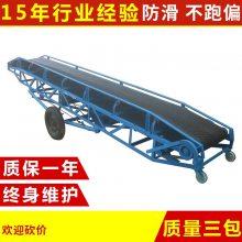 柔性链板输送机双节定制 链板输送机生产规格品牌厂家秦皇岛