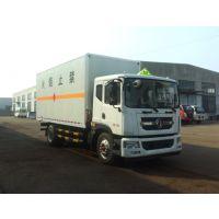 东风凯普特4.1米EQ5070XRQ5BDFACWXP型3.0L易燃气体厢式运输车厂家直销