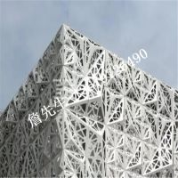 崇天匠镂空雕花铝单板幕墙 室外氟碳漆异形上海可定制