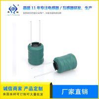 厂家直销 大功率 低损耗 工字型 功放型 插件电感