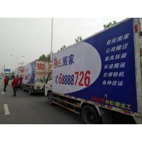 西安附近的搬家公司  68880089