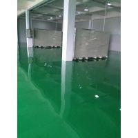 上海雅浩厂家直销环氧面涂,环氧平涂