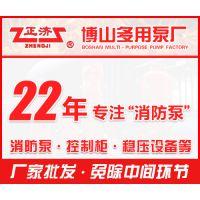 室内消防泵价格低-消防设备专业销售-内蒙古室内消防泵
