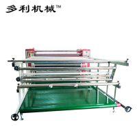 东莞厂家直销滚筒热升华转印机印花机 纺织布料全自动旗帜机