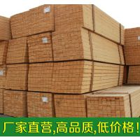 东莞木材加工厂、东莞木方批发商、东莞工地木方批发厂