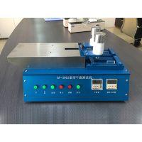 珠海干磨测试机生产采购商品_冠峰钟表设备